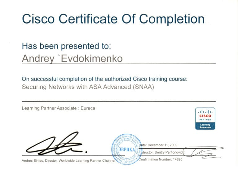 сертификаты Cisco