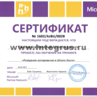 sertif_new