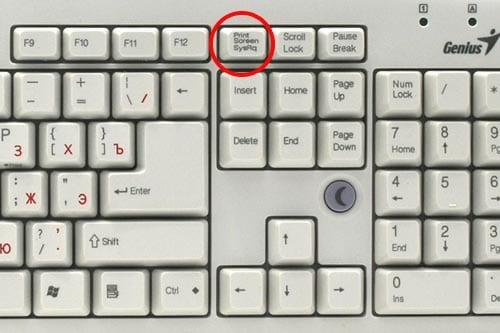 Как в ноутбуке сделать маленькие буквы
