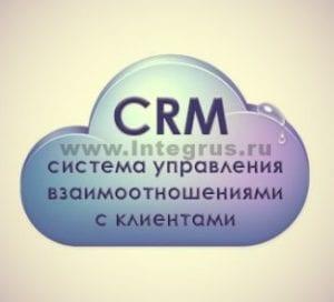 crm и продвижение товаров