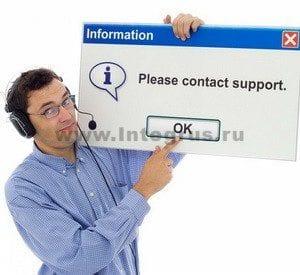 система заявок в техподдержку от пользователей компьютеров через сайт
