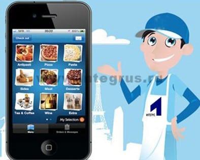 мобильныеприложения ресторанам и отелям
