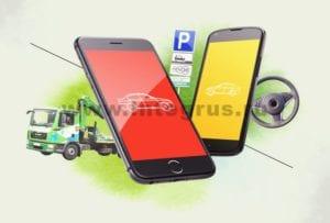 автомобильные мобильные решения android и ios