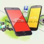 приложения мобильные для автосервисов и автосалонов
