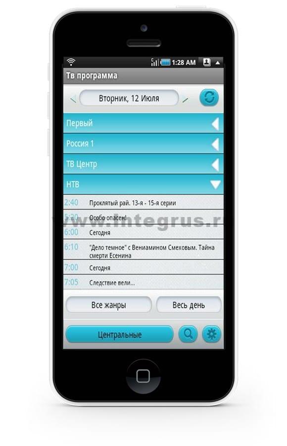 мобильное ТВ приложение