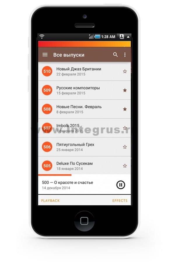 мобильные приложения для радиоканалов