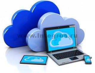 настройка облачныех программ для бизнеса