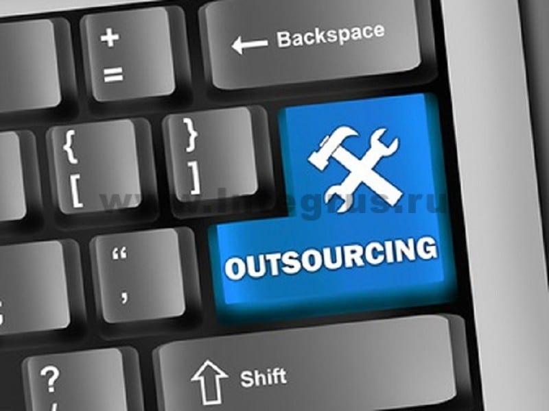it outsoursing