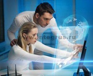 компьютерные специалисты Интегрус