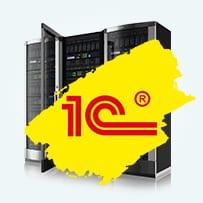 Настройка серверов под 1С