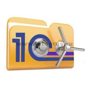услуги защиты баз данных 1С в СПб