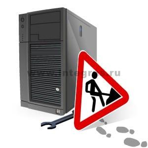 backup и восстановление данных на сервере в спб