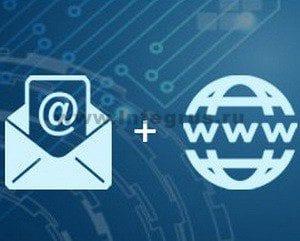 настройка корпоративной почты для домена, регистрация сайта в СПб