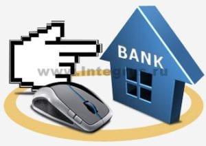 настройка банк-клиента услуги в СПб