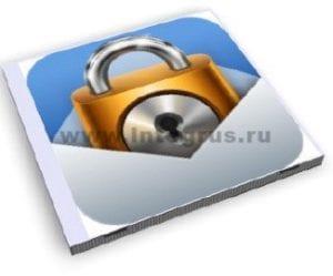настройка шифрования корпоративной почты