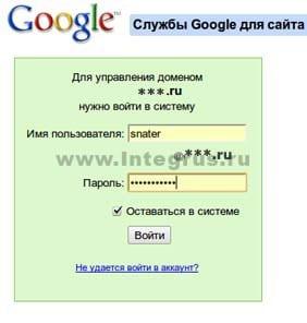 настройка и перенос корпоративной почты в гугл