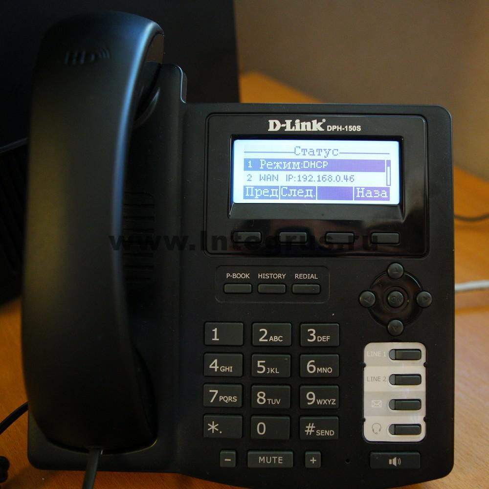 настройка интернет телефонии