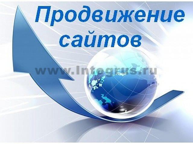 компалексное продвижение сайтов в СПб