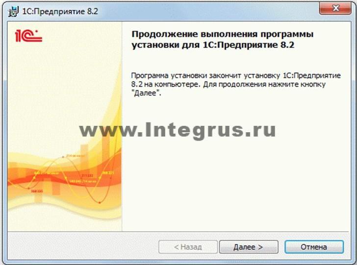 Обновления 1с платформы на сервере 1с защита конфигурации от обновления