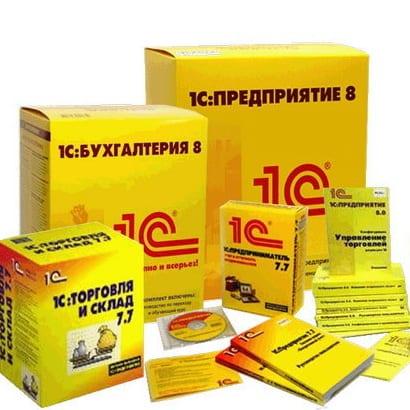 купить ПО 1С УПП в СПб