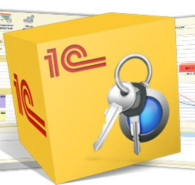 продажа лицензий и ключей 1С в СПб