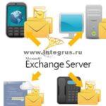установка эксчендж сервер 2016