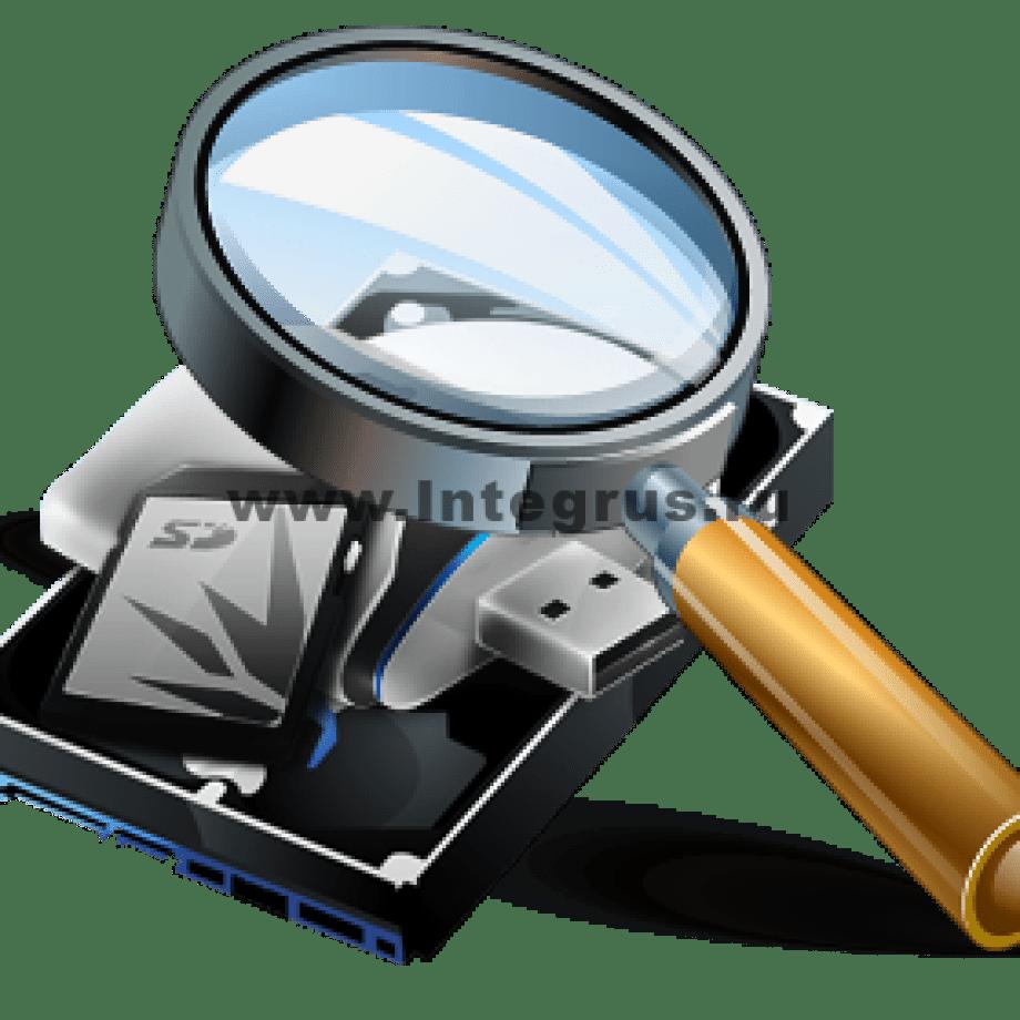 восстановление удаленных данных на диске по вине сотрудника