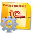 1Cenglish interface