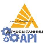 интеграция между 1С и Деловыми линиями по API