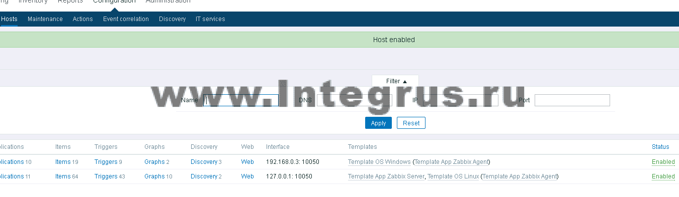 настройка zabbix server