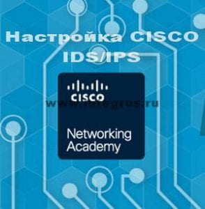 Cisco_ids