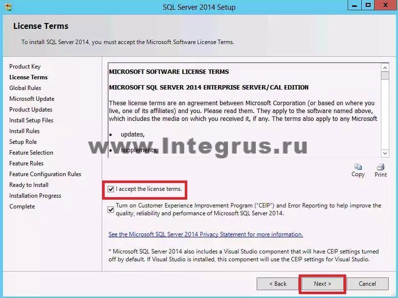 инструкция установки клиент-серверной 1с