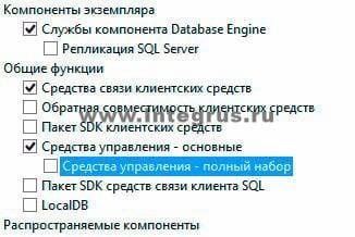 шаги настройки 1с на сервере