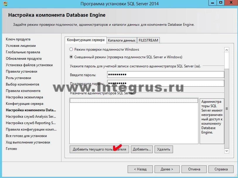 Настройка клиент-серверного варианта работы 1с8.2 1с обновление платформы с итс 64х форум