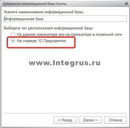 http://integrus.ru/otkazoustojchivost/obsluzhivanie-sql-servera.html