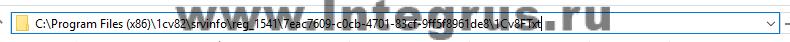 очистка кэша сервера 1с