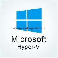 Виртуализация в Hyper-V