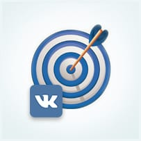 Таргет реклама ВКонтакте