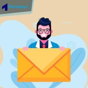 Перенос корпоративной почты на бесплатный хостинг